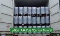 AAA 纯诺丽酵素原料